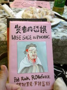 wisesage