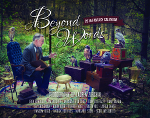 BeyondWords2016_Cover